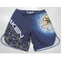 Buy cheap Quality BJJ/MMA Shorts from wholesalers