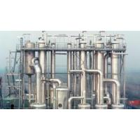 Buy cheap Multi Column Distillation Plant from wholesalers