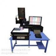 Buy cheap 80 inch Laser Repair Machine Replacement LCD TV Screen New technology from wholesalers