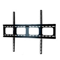 Buy cheap OL-027-2 vesa 800*600mm sliding TV wall bracket Chinese supplier from wholesalers