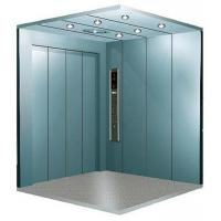 Buy cheap Freight elevator from wholesalers