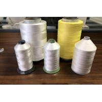 Buy cheap High Quality Waxed Polyester Nylon Sewing Thread Yarn from wholesalers