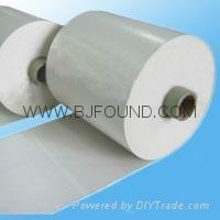 Buy cheap Calcined Mica paper insulation materials from wholesalers
