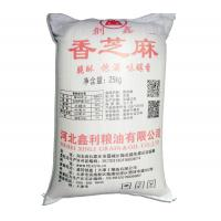 Buy cheap Roasted sesame seeds from wholesalers