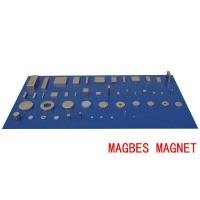 Buy cheap Permanent NdFeB Disc Magnet, Nd Disc magnet, Neo Disc magnet, Rare earth Disc magnet from wholesalers