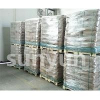 Buy cheap Calcium Chloride (Industrial Grade) from wholesalers