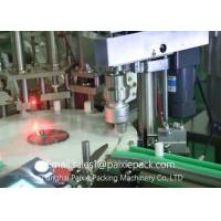 Buy cheap 220V / 50HZ E Liquid Linear Filling Machine Self Adhesive Sticker Labeling Machine from wholesalers