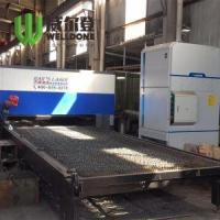 Buy cheap Laser Cutter Fume Collector from wholesalers