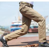 Buy cheap Tactical Pants Casual Trouser Relaxed Fitted Man Men Twill Pant from wholesalers