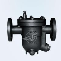 Buy cheap Inverted bucket steam traps ES8F from wholesalers