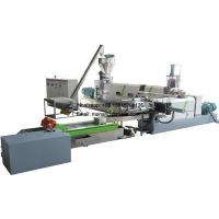 Buy cheap Hopper feeding recycling machine from wholesalers