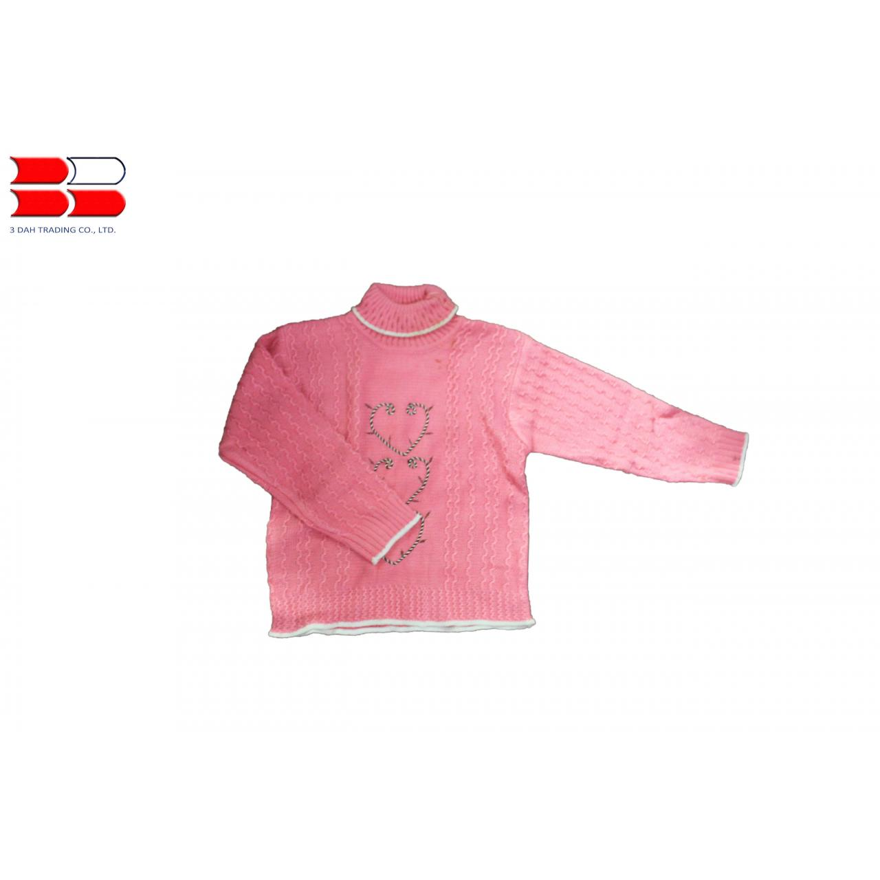 Buy cheap Children Used Winter Wear from wholesalers