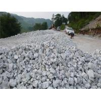 Buy cheap Raw wollastonite ore from wholesalers
