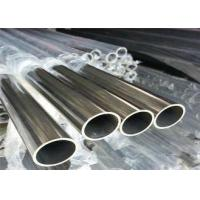 Buy cheap Acid Pickling Finish S31803 Duplex Stainless Steel Pipe OD 6-630 Mm Thickness from wholesalers