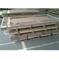 Buy cheap Hot Rolled S31803 Grade Duplex Stainless Steel Plate 600 - 2000mm Width from wholesalers