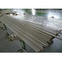Buy cheap Nitronic 60 Round Bar Stainless Steel With Excellent Galling Resistance from wholesalers