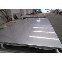 Buy cheap Low Carbon Content 17 7PH Plate With Superior Weldability 0.282 Lb / Inch3 Density from wholesalers