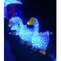 Buy cheap LED Christmas lights series from wholesalers