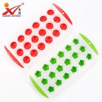 Wholesale Circular ICE TUBE TRAY from china suppliers