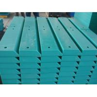 Buy cheap UHMW PE Pad product
