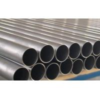 Buy cheap Alloy Steel Alloy Steel5 from wholesalers