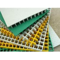 Buy cheap Molded Gratings Molded grating product dimensions and parameters from wholesalers