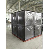 Buy cheap Enamel Pressed Steel Panel Sectional Water Tank For Drinking from wholesalers
