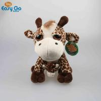 Buy cheap Giraffe Suit from wholesalers