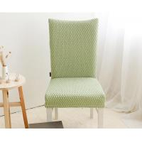 Buy cheap Yishen-Household Home Use Restuarant Spandex Chair Cover from wholesalers