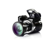 Buy cheap camera glass from wholesalers