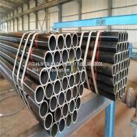 Buy cheap API ASTM SSAW Seamless Steel Pipe Used In Oil And Gas Industry from wholesalers