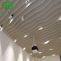 Buy cheap PET Felt Board Acoustic Ceiling Baffle from wholesalers