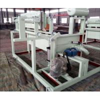 Buy cheap Egg Tray Moulding Machine from wholesalers
