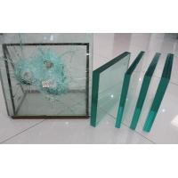Buy cheap Bullet-proof glass from wholesalers