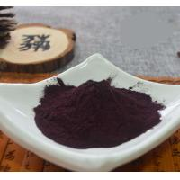 Buy cheap Black Goji Berry Extract from wholesalers