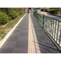 Buy cheap outdoor playground road square rubber flooring from wholesalers