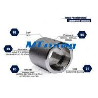 Buy cheap ASTM A276 S31803 / S32750 NPS 1 / 8 inch- 4 inch Socket Welded Coupling from wholesalers