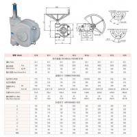 Buy cheap Quarter turn gearbox YZ Worm Gearbox from wholesalers