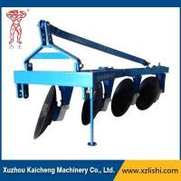 Buy cheap Farm Machinery 4 Disc Plough from wholesalers