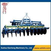 Buy cheap 1bjx-2.5 24 Disc Blades Offset Duty Harrow from wholesalers