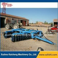 Buy cheap Disc Blades Offset Heavy Duty Disc Harrow 4.0m from wholesalers