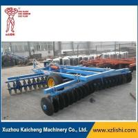 Buy cheap Agricultural Machinery Light Duty Disc Harrow from wholesalers