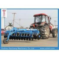 Buy cheap Agricultural Machinery Disc Harrow 1bz (BX) -2.0 from wholesalers
