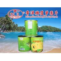 Buy cheap Canned sliced pineapple in light syrup from wholesalers