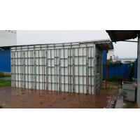 Buy cheap Composite Sandwich Panel For Concrete Formwork from wholesalers