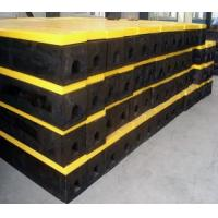 Buy cheap Square Fender from wholesalers