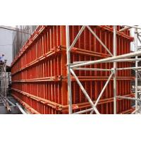 Buy cheap Steel Bridge Formwork from wholesalers