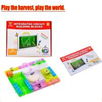 Buy cheap Integrated Electronic Circuits Building Blocks Physics Science Kits Electric Discovery Kit from wholesalers