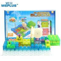Buy cheap 44pcs Electronic Circuits Building Blocks Physics Science Kits Electric Discovery Kit from wholesalers