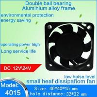Buy cheap 4020 direct current fan electrical cabinet inverter fan computer axial fan from wholesalers